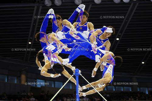 Yusuke Saito (JPN), <br /> June 30, 2013 - Artistic Gymnastics : <br /> The 67th All Japan Artistic Gymnastics Apparatus Championship, Men's Horizontal Bar Final <br /> at Tokyo Metropolitan Gymnasium, Tokyo, Japan. <br /> (Photo by Daiju Kitamura/AFLO SPORT)
