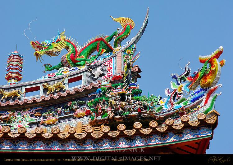 Temple Roof Detail, Upper Roof Right Side, Kanteibyo Temple, Guan di Miao, Chinatown, Yokohama, Japan