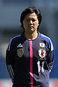 Shinobu Ohno (JPN), MARCH 7, 2012 - Football / Soccer : A portrait of Shinobu Ohno of Japan during the Algarve Women's Football Cup 2012 final match between Germany 4-3 Japan at Algarve Stadium, Faro, Portugal. (Photo by AFLO) [2268]