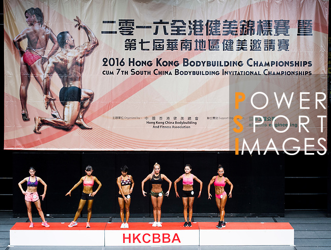A bodybuilder competes in the South China Women's Sport Physique (Group A) category during the 2016 Hong Kong Bodybuilding Championships on 12 June 2016 at Queen Elizabeth Stadium, Hong Kong, China. Photo by Lucas Schifres / Power Sport Images