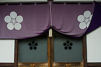 Araiyakushi Baishoin temple near Araiyakushimae station on seibu Shinjuku line in Nakano, Tokyo