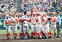 Chiben Gakuen team group,<br /> MARCH 31, 2016 - Baseball :<br /> Chiben Gakuen's captain and catcher Tomoki Okazawa celebrates with his teammates after winning the 88th National High School Baseball Invitational Tournament final game between Takamatsu Shogyo 1-2 Chiben Gakuen at Koshien Stadium in Hyogo, Japan. (Photo by Katsuro Okazawa/AFLO)