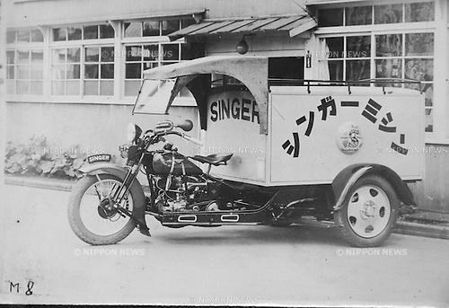 Harley-Davidson servi-car.