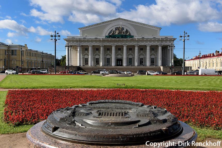An der Strelka, St. Petersburg, Russland, UNESCO-Weltkulturerbe
