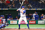 Ryan Lavarnway (ISR), <br /> MARCH 12, 2017 - WBC : <br /> 2017 World Baseball Classic <br /> Second Round Pool E Game <br /> between Cuba 1-4 Israel <br /> at Tokyo Dome in Tokyo, Japan. <br /> (Photo by YUTAKA/AFLO SPORT)