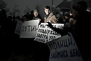 Rally in Yekaterinburg to protest the outcome of parliamentary elections held on December 17, 2011. Russia