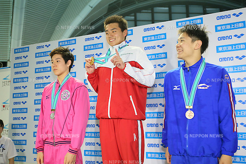 (L to R) <br /> Einosuke Tanaka, <br /> Haruto Yamamoto, <br /> Ryuichi Ishiyama, <br /> MARCH 29, 2015 - Swimming : <br /> The 37th JOC Junior Olympic Cup <br /> Men's 200m Backstroke <br /> 15-16 years old award ceremony <br /> at Tatsumi International Swimming Pool, Tokyo, Japan. <br /> (Photo by YUTAKA/AFLO SPORT)