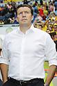 Marc Wilmots (BEL), JUNE 22, 2014 - Football / Soccer : FIFA World Cup Brazil 2014 Group H match between Belgium 1-0 Russia at the Maracana stadium in Rio de Janeiro, Brazil. (Photo by AFLO)