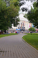 The Stone Path to The Big Exhibition Hall on Manege (Manezhnaya) Square in Moscow near the Kremlin walls