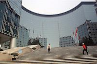 The Hyatt hotel in Beijing, China. .