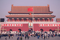 It was from this Ming dynasty gate to Beijing's old city walls that Mao Tse Tung proclaimed the founding of the People's Republic of China on 1 October 1949 and it is perhaps for this reason that his massive portrait still hangs there today, dominating Tian'an Men Square, despite the verdict which history has now passed on him.