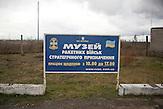 Museum der Raketenstreitkräfte. Offen täglich von 10 bis 17 Uhr / Museum of the Strategic Missile Forces. Open daily from 10 to 17.