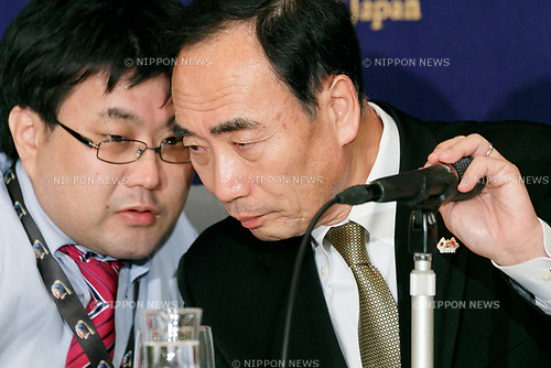 Yasunori Kagoike, head of school operator Moritomo Gakuen, attends a press conference at the Foreign Correspondents' Club of Japan on March 23, 2017 in Tokyo, Japan. Kagoike, who's schools are renowned for their nationalist approach to education, had earlier testified under oath before a Japanese parliamentary committee that he had received an envelope containing 1 million Yen (approx. USD 9,000) in cash as a gift from Akie Abe the wife of Japanese Prime Minister Shinzo Abe. Abe and his wife have previously denied giving any financial support to the educator with the Prime Minister even offering to resign in the event that this was proved wrong. (Photo by Rodrigo Reyes Marin/AFLO)