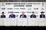 (L-R) <br />  Tsuyoshi Fukui, <br />  Kozo Tashima, <br />  Yasuhiro Yamashita, <br />   Ryota Yamagata, <br />  Yukiko Ueno (JPN), <br /> AUGUST 13, 2018 - Asian Games :<br /> Japan Delegation attend a press conference <br /> for the 2018 Jakarta Palembang Asian Games <br /> in Tokyo, Japan. <br /> (Photo by Naoki Nishimura/AFLO SPORT)