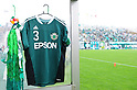 "General view,SEPTEMBER 3, 2011 - Football / Soccer :The late Naoki Matsuda's shirt is hung in the Matsumoto Yamaga bench before the 91st Emperor's Cup first round match between Matsumoto Yamaga F.C. 3-0 Maruoka Phoenix at Matsumoto Stadium ""Alwin"" in Nagano, Japan. (Photo by AFLO)"