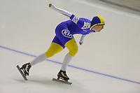 SCHAATSEN: CALGARY: Olympic Oval, 10-11-2013, Essent ISU World Cup, , ©foto Martin de Jong
