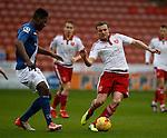 James Wallace of Sheffield Utd  - Professional Development League Two - Sheffield Utd U21's  vs Birmingham City U21's  - Bramall Lane - Sheffield - England - 21st December 2015 - Pic Simon Bellis/Sportimage