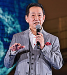 "Former astronaut Mamoru Mouri attends the press conference for ""Ad Astra"" at the National Museum of Emerging Science and Innovation, Miraikan in Tokyo, Japan on September 12, 2019. (Photo by AFLO)"