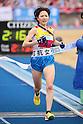 All Japan Industrial Women's Ekiden Race 2016