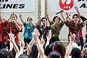"July 23, 2017, Chiba, Japan - Members of Japanese pop group ""The Rampage from Exile Tribe"" perform at a promotional event of Paralympic sports at a shopping mall in Chiba, suburban Tokyo on Sunday, July 23, 2017. People try to play Paralympic sports such as wheelchair basketball and wheelchair rugby with Paralympic athletes at the event sponsored by Japan Airlines (JAL).   (Photo by Yoshio Tsunoda/AFLO) LwX -ytd-"