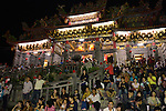 Donggang, Taiwan -- Temple with spectators near the burning site.