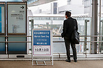 A man looks at the new Tokyo Metropolitan Central Wholesale Market which opened in Toyosu on October 11, 2018, Tokyo, Japan. The new fish market replaces the famous Tsukiji Fish Market which closed for the last time on Saturday 6th October. The move to Toyosu was delayed for almost 2 years because of fears over toxins found in water below the new market. (Photo by Rodrigo Reyes Marin/AFLO)
