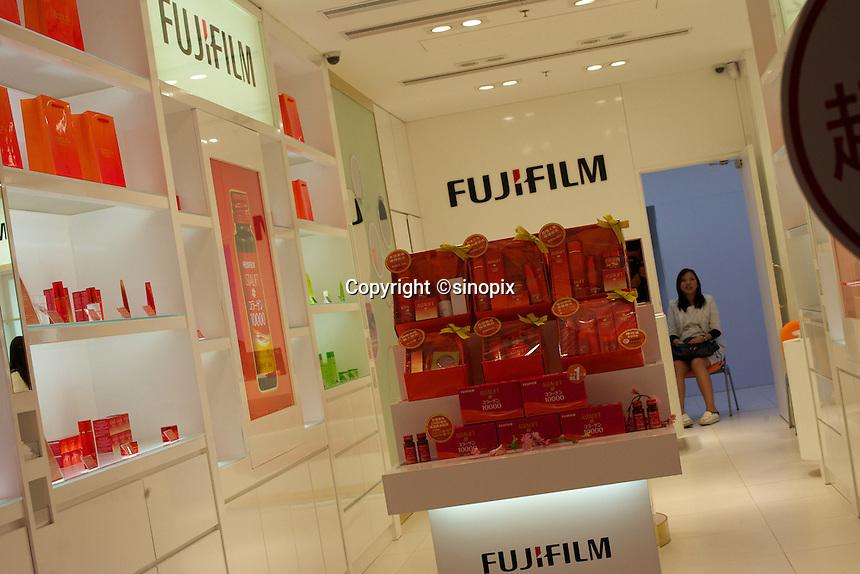 A Fujifilm cosmetics shop in Hong Kong. .