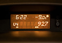 12/12/17<br /> <br /> The thermometer on a car's dash-board records a temperature of minus nine degrees celsius near Ashbourne in Derbyshire Peak District.<br />   <br /> All Rights Reserved F Stop Press Ltd. +44 (0)1335 344240 +44 (0)7765 242650  www.fstoppress.com