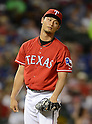 Yu Darvish (Rangers),<br /> JUNE 13, 2013 - MLB :<br /> Pitcher Yu Darvish of the Texas Rangers reacts during the Major League Baseball game against the Toronto Blue Jays at Rangers Ballpark in Arlington in Arlington, Texas, United States. (Photo by AFLO)