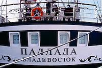 veliero Pallada, Russia