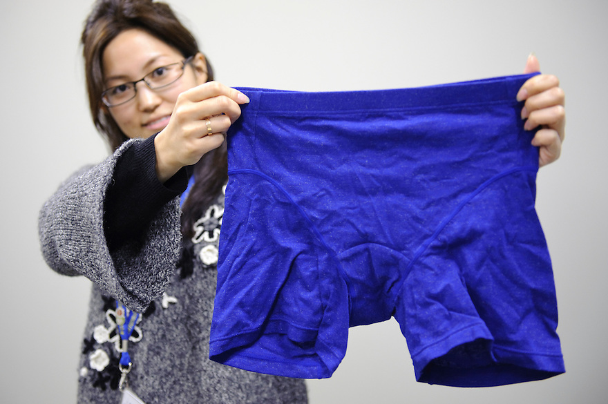 Underwear like that worn by Koichi Wakata on the ISS. JAXA facility in Tsukuba, Japan, 2 March 2009.