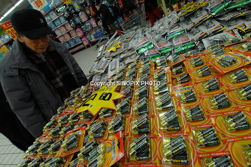 Nanfu and Energizer batteries for sale in a super-market in Beijing, China..01 Mar 2008