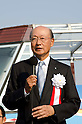 "November 14, 2011 : Tokyo, Japan - President of Hinomaru Limousine, Hiroyasu Tomita gives a speech during the press conference of ""Tokyo's First Amphibian Bus Sky Duck"" at the Wakasu Kaihin park in Tokyo. Hinomaru Limousine Inc. announced Tokyo's new way of sightseeing Sky Duck bus tour. Tokyo is one of the greatest tourism places in the world, and they would like to emphasis Tokyo as a city of waterways for the next step. In addition, this bus would be used as a delivery car when any national disaster happens. (Photo by Yumeto Yamazaki/AFLO)"