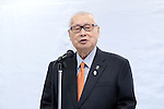 Yoshiro Mori, April 8, 2016 : <br /> The Tokyo 2020 Emblems Selection Committee unveiled Shortlisted Emblem designs in Tokyo, Japan. (Photo by Yohei Osada/AFLO SPORT)