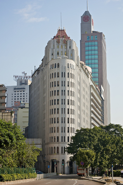 Aiqun Building & Hotel (formerly the Oi Kwan Hotel), Guangzhou (Canton).
