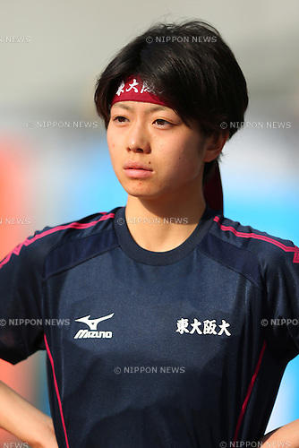 Miho Shingu (JPN), <br /> June 8, 2013 - Athletics : <br /> The 97th Japan Athletics National Championships, Women's 400m Final <br /> at Ajinomoto Stadium, Tokyo, Japan. <br /> (Photo by Daiju Kitamura/AFLO SPORT)