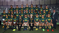 Team photo during the South African Official Springbok team photograph at the team hotel Southern Sun Pretoria Hotel,Pretoria South Africa. 9th June 2017(Photo by Steve Haag Sports)