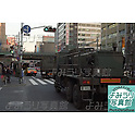 An armoured vehicle of the Japanese SDF is seen in Harumi Dori Avenue on March 20th, 1995 in Tokyo, Japan.  At around 8.00am in the morning members of the Aum Shirikyo Doomsday Cult released poisonous Sarin Gas in five coordinated attacks on trains travelling through Kasumigaseki and Nagatacho stations. This resulted in the death of 13 passengers and staff and over 6,000 injuries and was Japan's deadliest act of domestic terrorism. (Photo by Yomiuri Newspaper/AFLO)