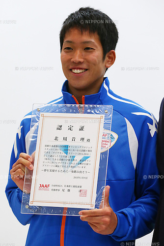 Takamasa Kitagawa,<br /> JANUARY 9, 2015 - Athletic : <br /> Certification ceremony of Diamond athletes is held at Ajinomoto National Training Center, Tokyo, Japan.<br /> Diamond athletes is players who would play an active part in Tokyo Olympic 2020.<br /> (Photo by Shingo Ito/AFLO SPORT) [1195]
