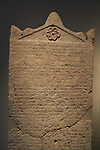 Israel, Jerusalem, transcript of correspondence between king Seleucus and his viceroy Heliodorus from Maresha, 178 BC, at the Israel Museum