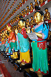 The Monastery of Ten Thousand Buddhas (Man Fat Tsz) in Shatin, Hong Kong.