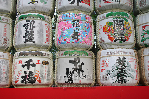 Mar 7, 2006; Tokyo, JPN; Shibuya.Sake barrels at the Meiji-jingu Temple and Garden...Tokyo's most venerable and refined Shinto shrine honors the Emperor Meiji and his empress...Photo credit: Darrell Miho