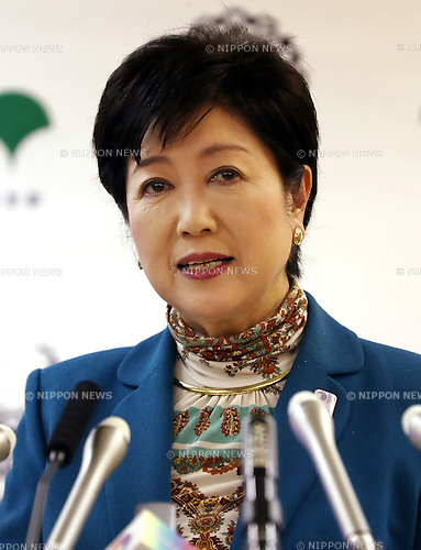 January 20, 2017, Tokyo, Japan - Tokyo Governor Yuriko Koike speaks before press at the Tokyo Metropolitan Government office in Tokyo on Friday, January 20, 2017. Koike said Tokyo government will review the citizen's lawsuit against former Governor Shintaro Ishihara who made a decision to relocate the fish market from Tsukiji to Toyosu where toxic chemicals were found in groundwater.   (Photo by Yoshio Tsunoda/AFLO) LWX -ytd-