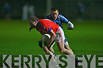 Seamus Moynihan in action for the Sigerson Cup team at Austin Stack park, Tralee on Friday.