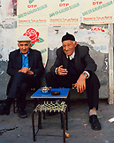 TURKEY, Istanbul, portrait of smiling senior men at tea stall