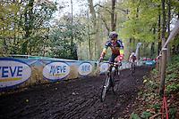 Belgian Champion Sven Nys (BEL/Crelan-AAdrinks) <br /> <br /> Superprestige Gavere 2014