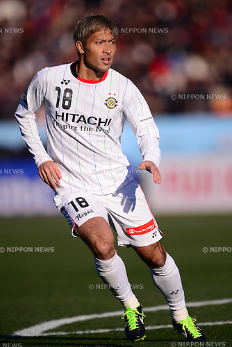 Junya Tanaka (Reysol), JANUARY 1, 2013 - Football / Soccer : The 92th Emperor's Cup Final match between Gamba Osaka 0-1 Kashiwa Reysol at National Stadium, in Tokyo, Japan. (Photo by AFLO)