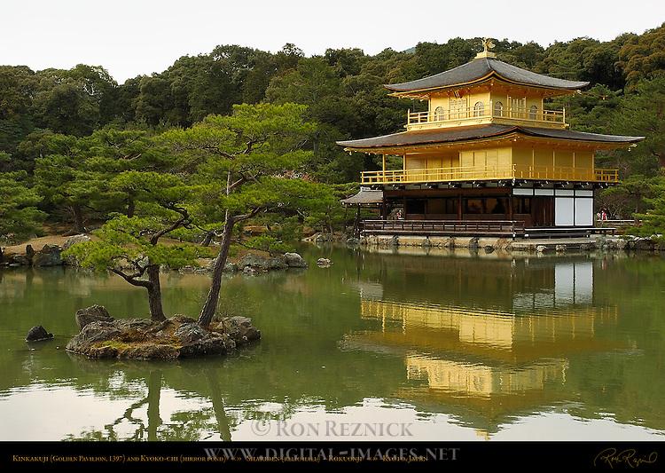 Kinkaku Golden Pavilion, Shariden Relic Hall, Kyoko-chi Mirror Lake Pond, Kinkakuji Temple of the Golden Pavilion, Rokuonji Deer Park Temple, Kyoto, Japan