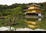 Kinkaku Golden Pavilion, Shariden Relic Hall, Kyoko-chi Mirror Lake Pond, Kinkakuji Temple of the Golden Pavilion, Rokuonji Deer Park Temple, Kyoto, Japan