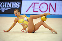 September 10, 2009; Mie, Japan;  Tjasa Seme of Slovenia finishes with ball routine at 2009 World Championships Mie. Photo by Tom Theobald .